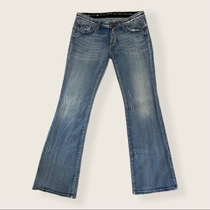 ReRock for Express Distressed Jeans Size 10R
